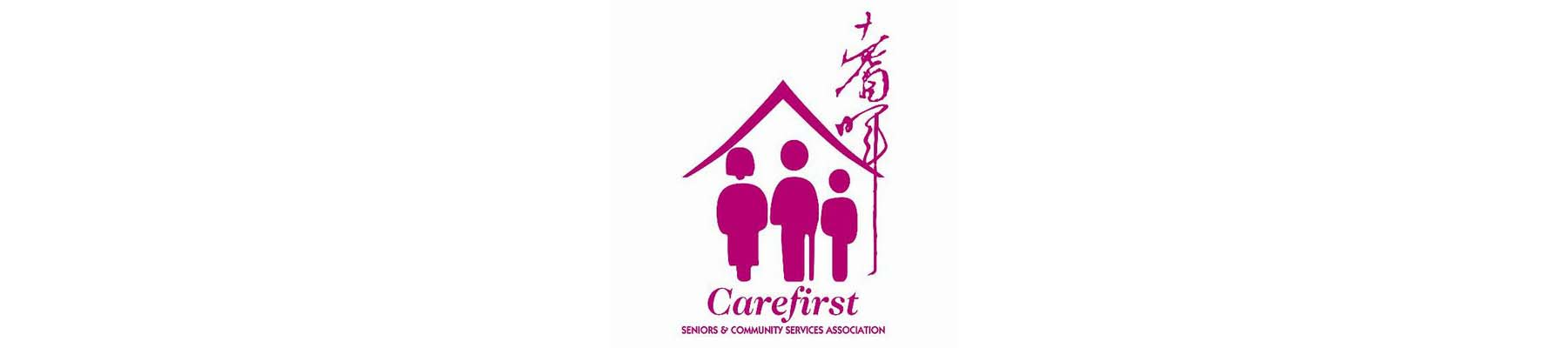 Carefirst Seniors & Community Services Association logo